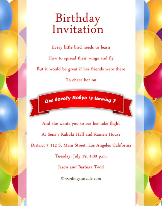 birthday invitation message