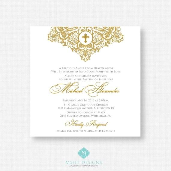 printable baptism invitation gold
