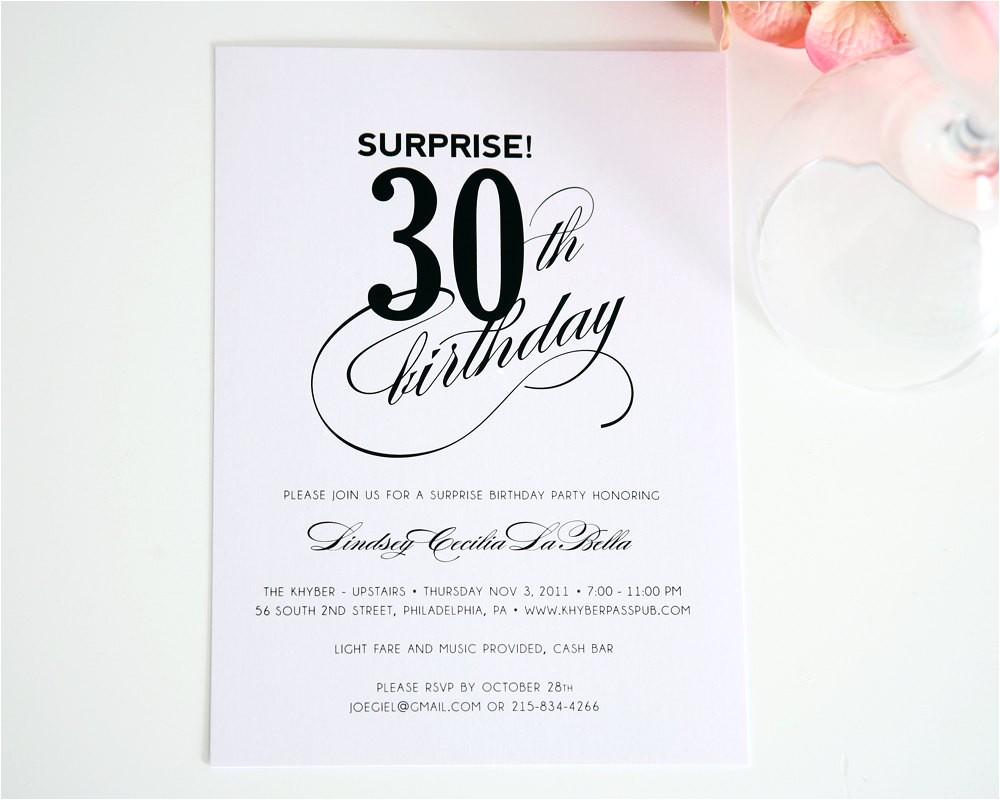 surprise 30th birthday party invitation ideas