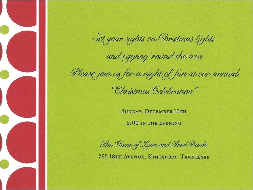christmas invitation text