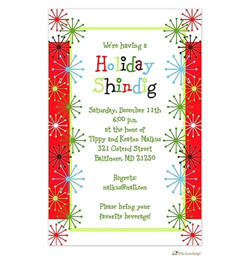 invitation text christmas party