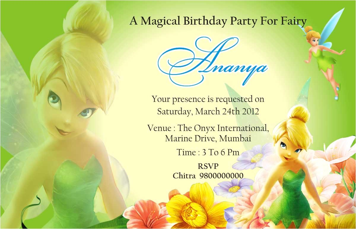 Tinkerbell Invitation Cards for Birthdays Tinkerbell Invitation Card