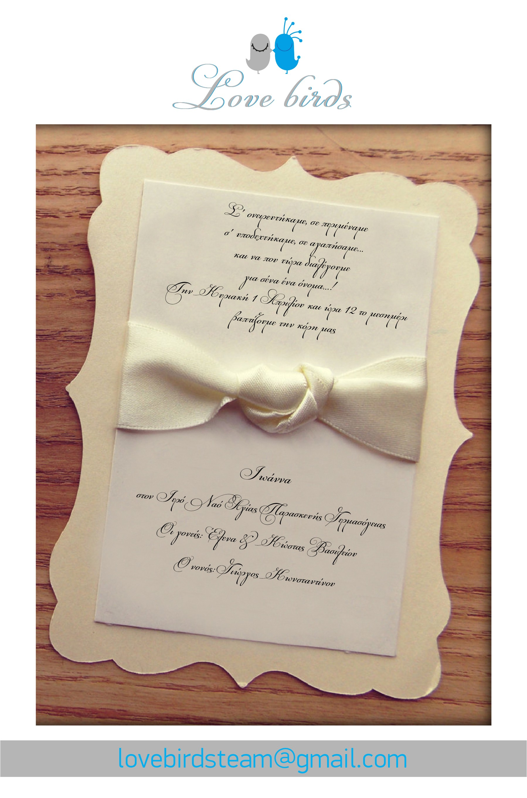 tiny prints christening invitations