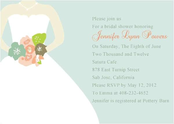 free invitation card