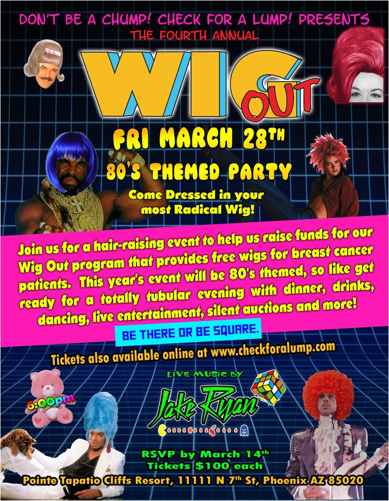 80s theme party lighting wig out 2014 2