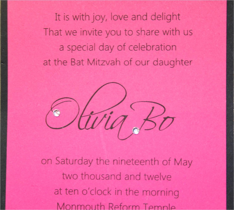bat mitzvah invitation or bar mitzvah
