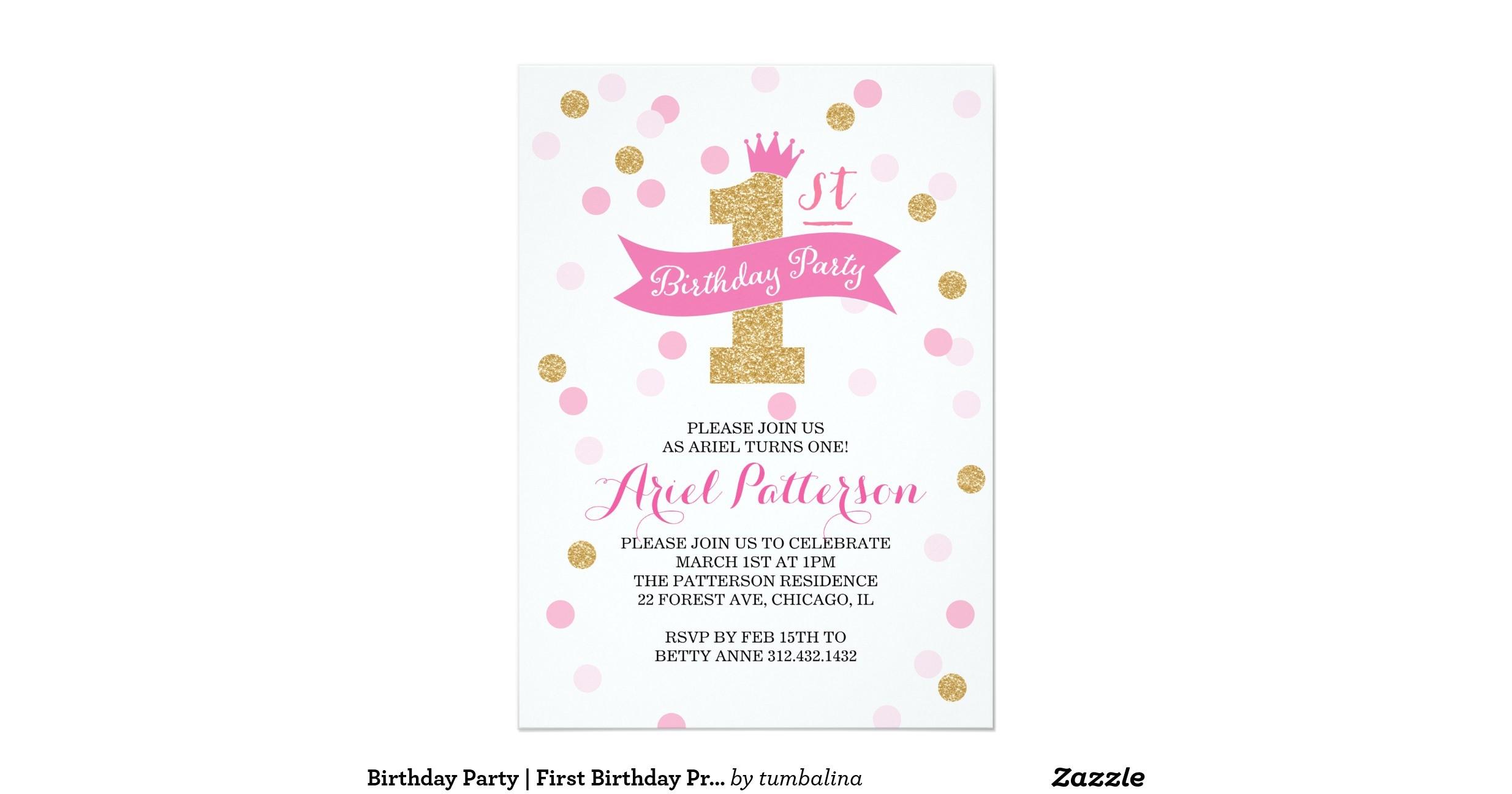 birthday party first birthday princess invitation 256976547991172455