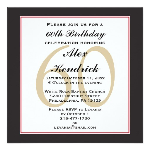 60th birthday party square invitation