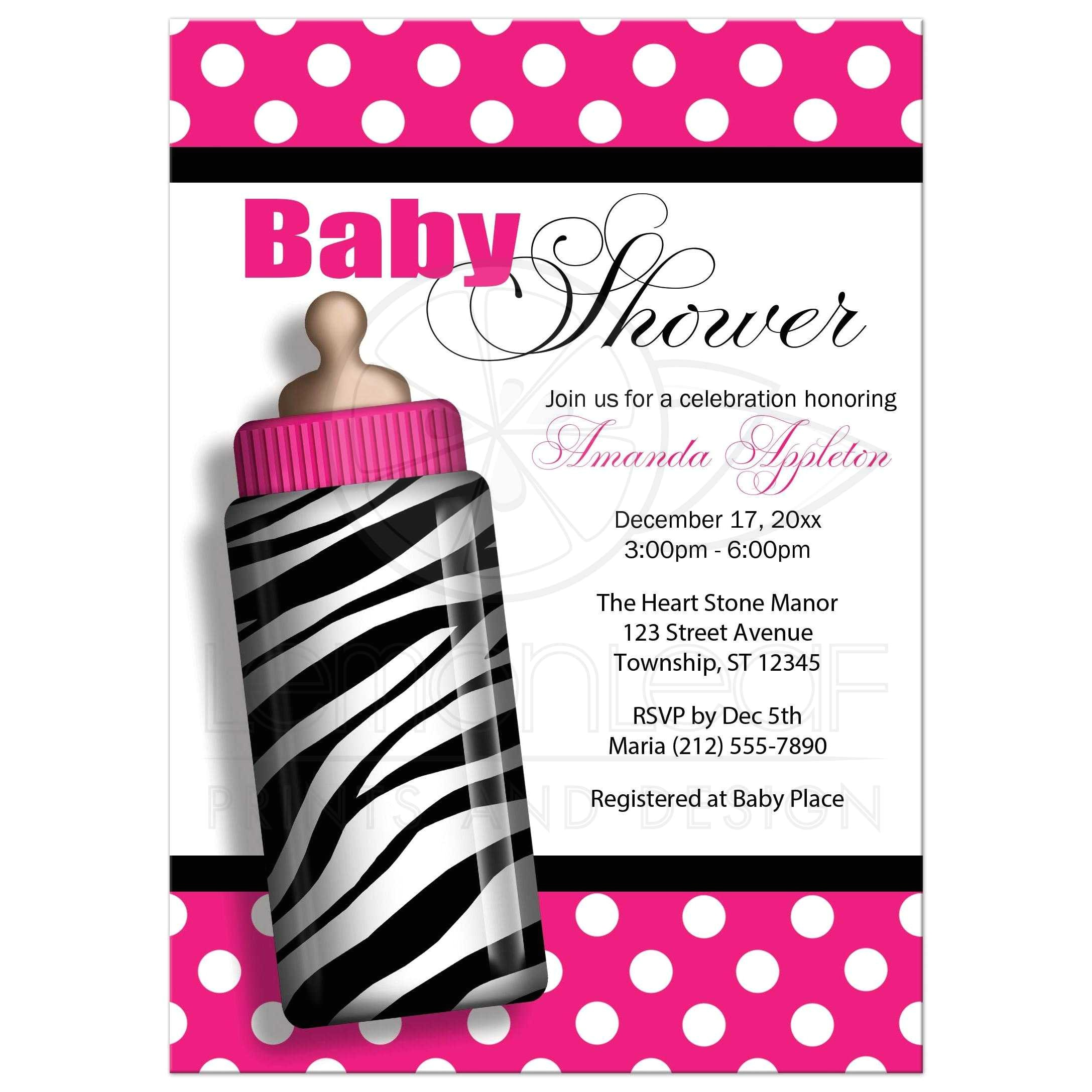 baby shower invitations zebra print baby bottle hot pink