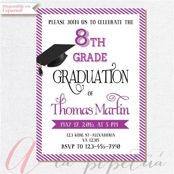 8th grade graduation invite printable