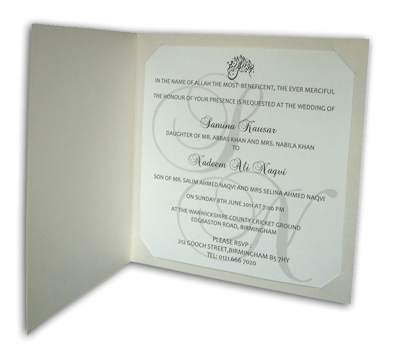 abc 535 arabic simplicity white and silver wedding invitations p 1315