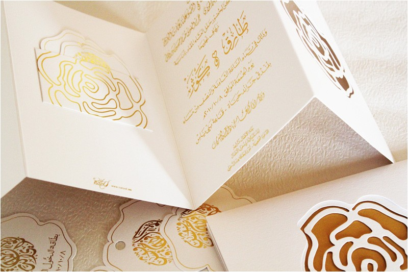 gold rose arabic wedding invitations