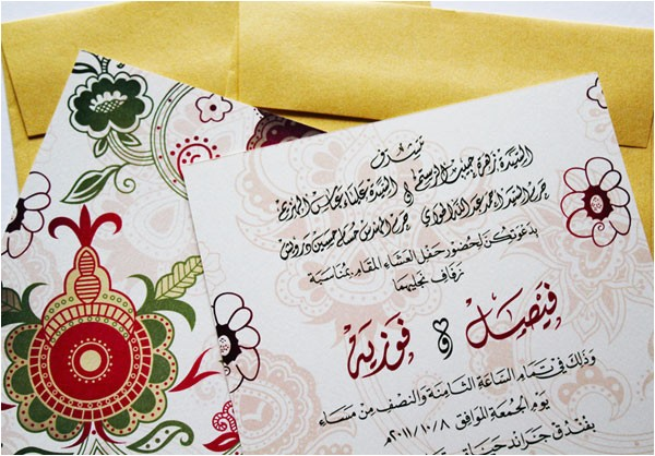 arabic language wedding invitations by natoof