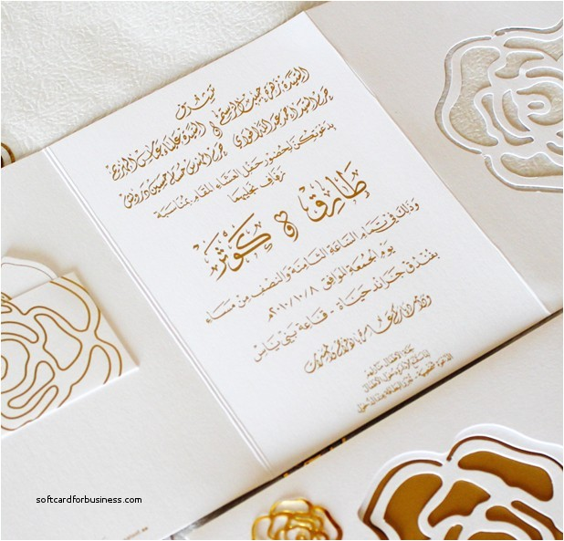 arabic wedding invitations wording