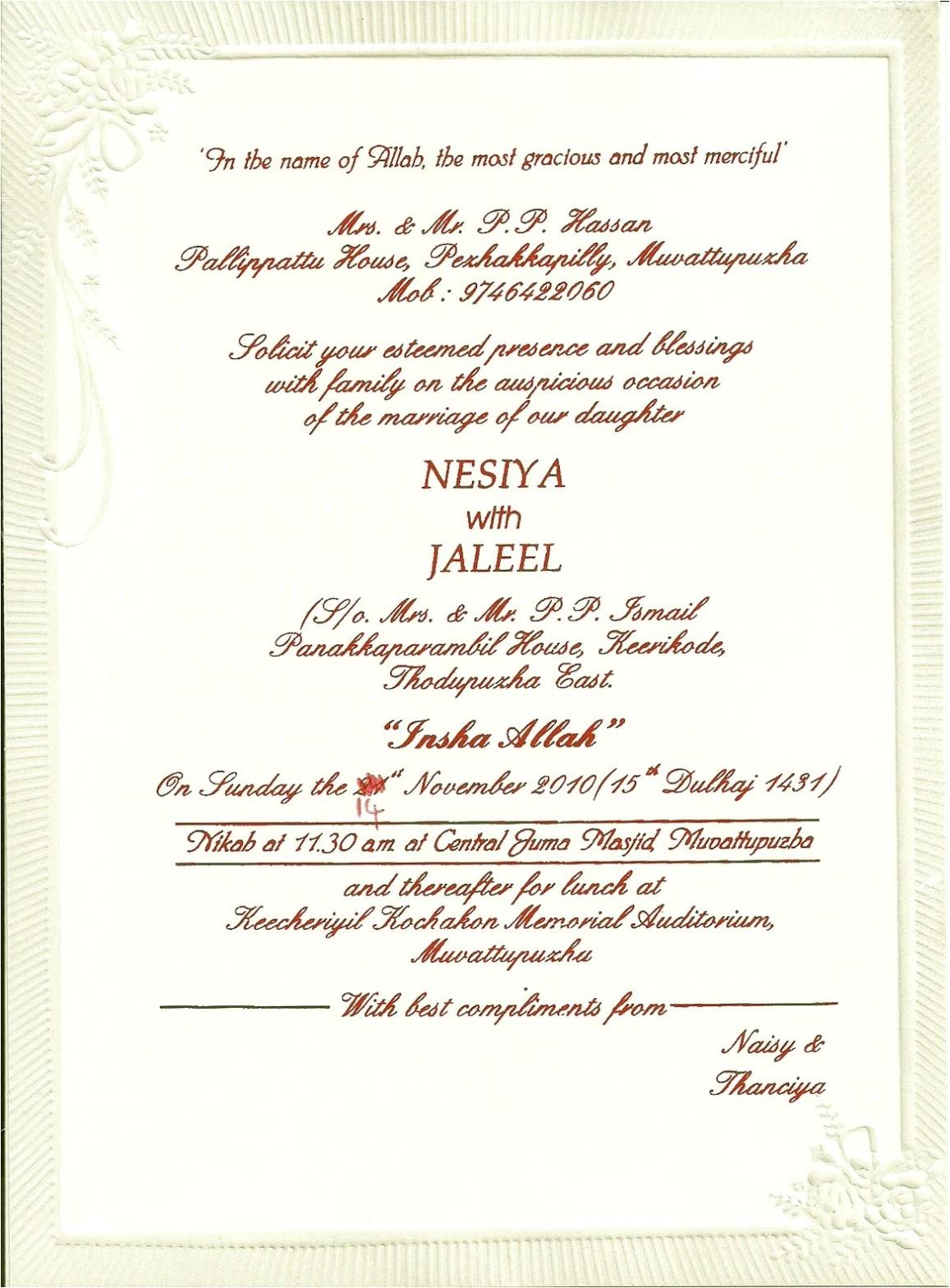 catholic wedding invitation wording for mass pictures delectable catholic wedding invitation wording