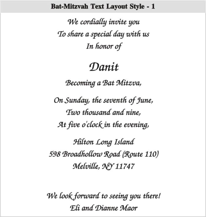 wedding invitation quotes for bride and groom
