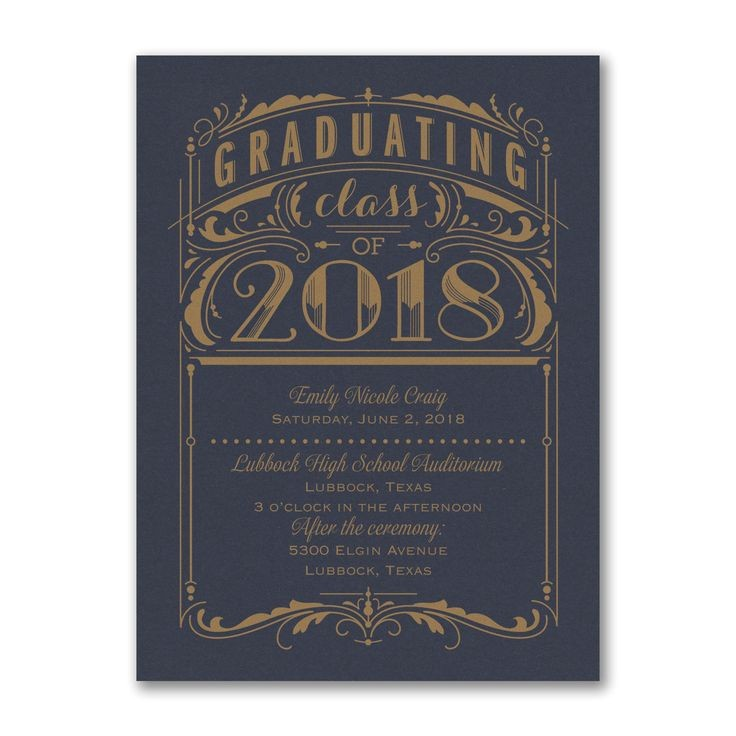 2017 graduation invitations and announcements