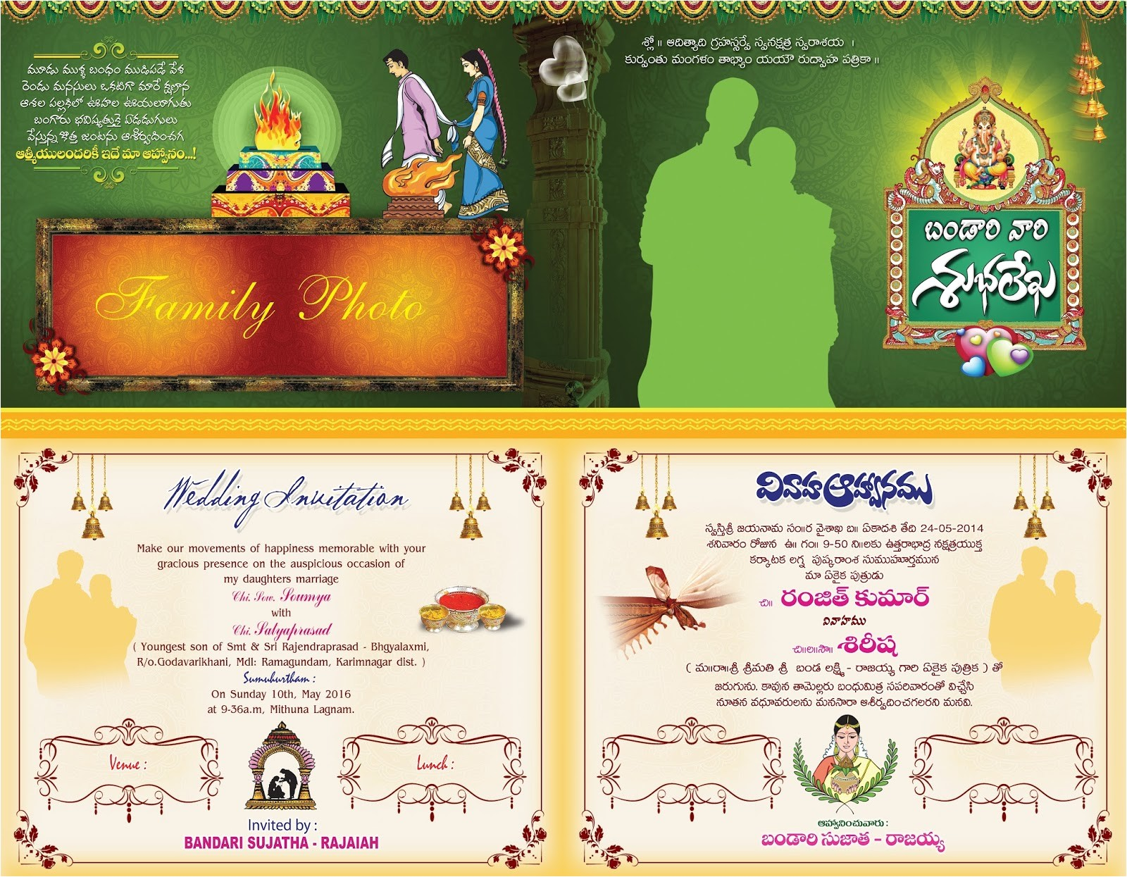 indian wedding card invitation psd templates free downloads