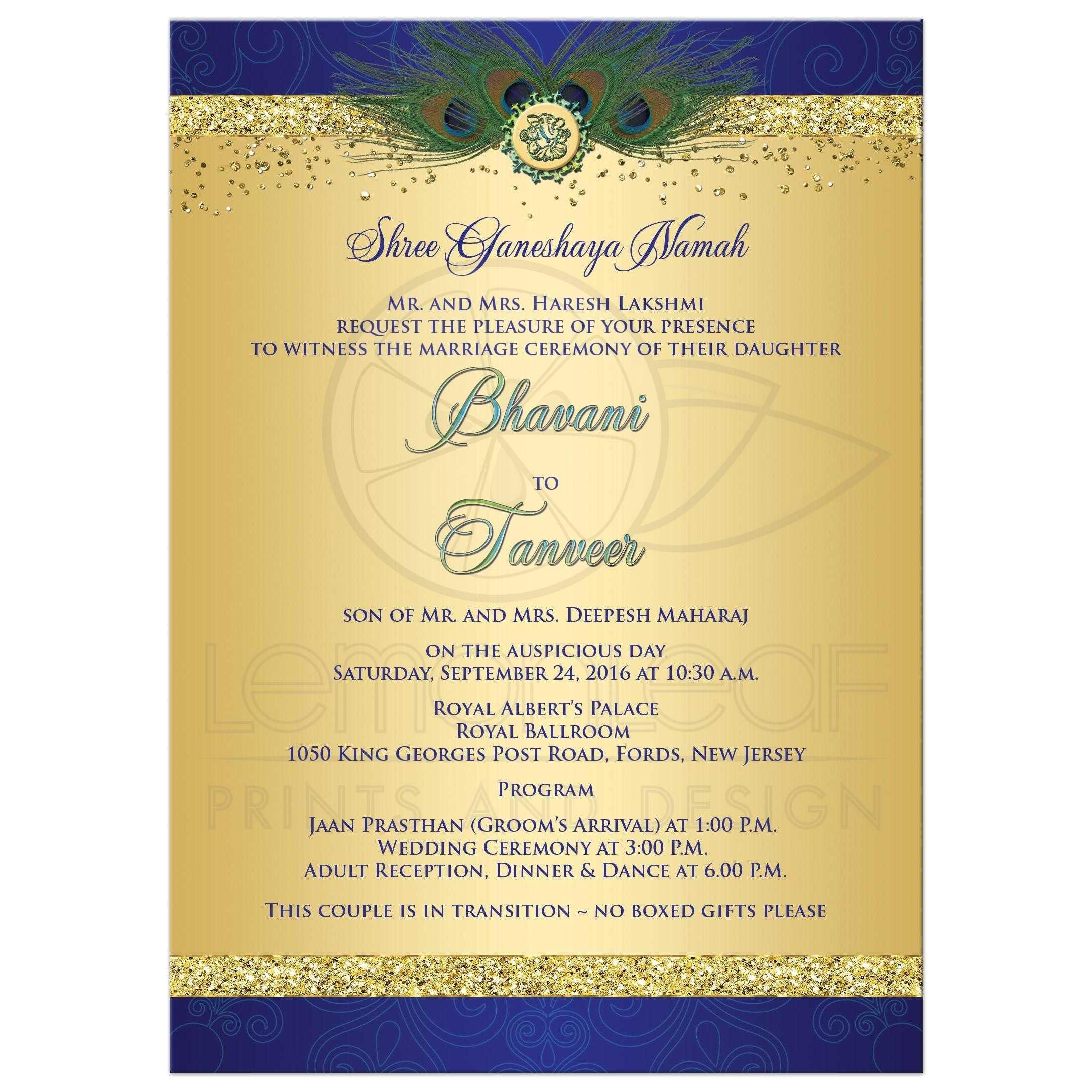 indian wedding invitation cards samples