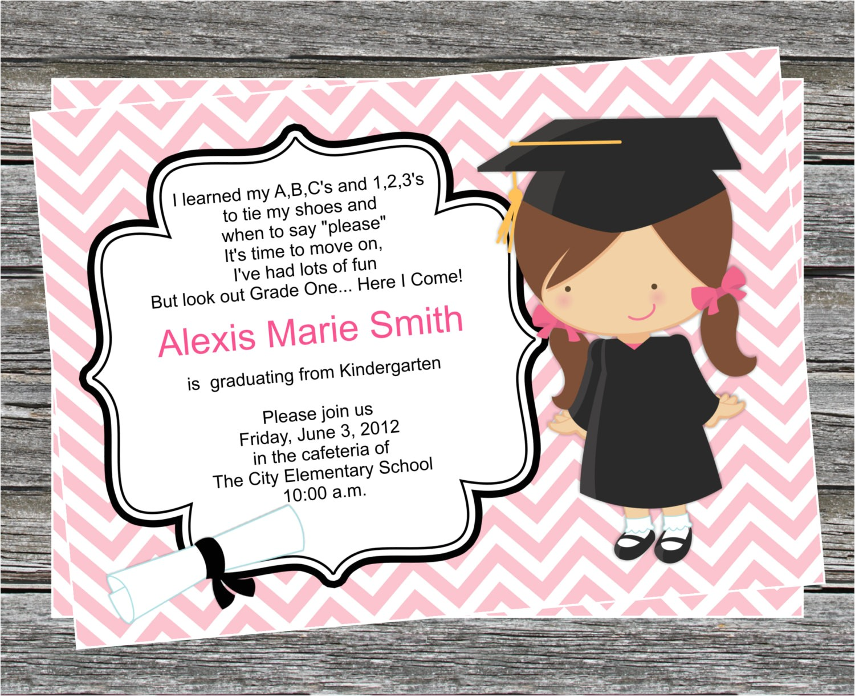 elementary school graduation invitation