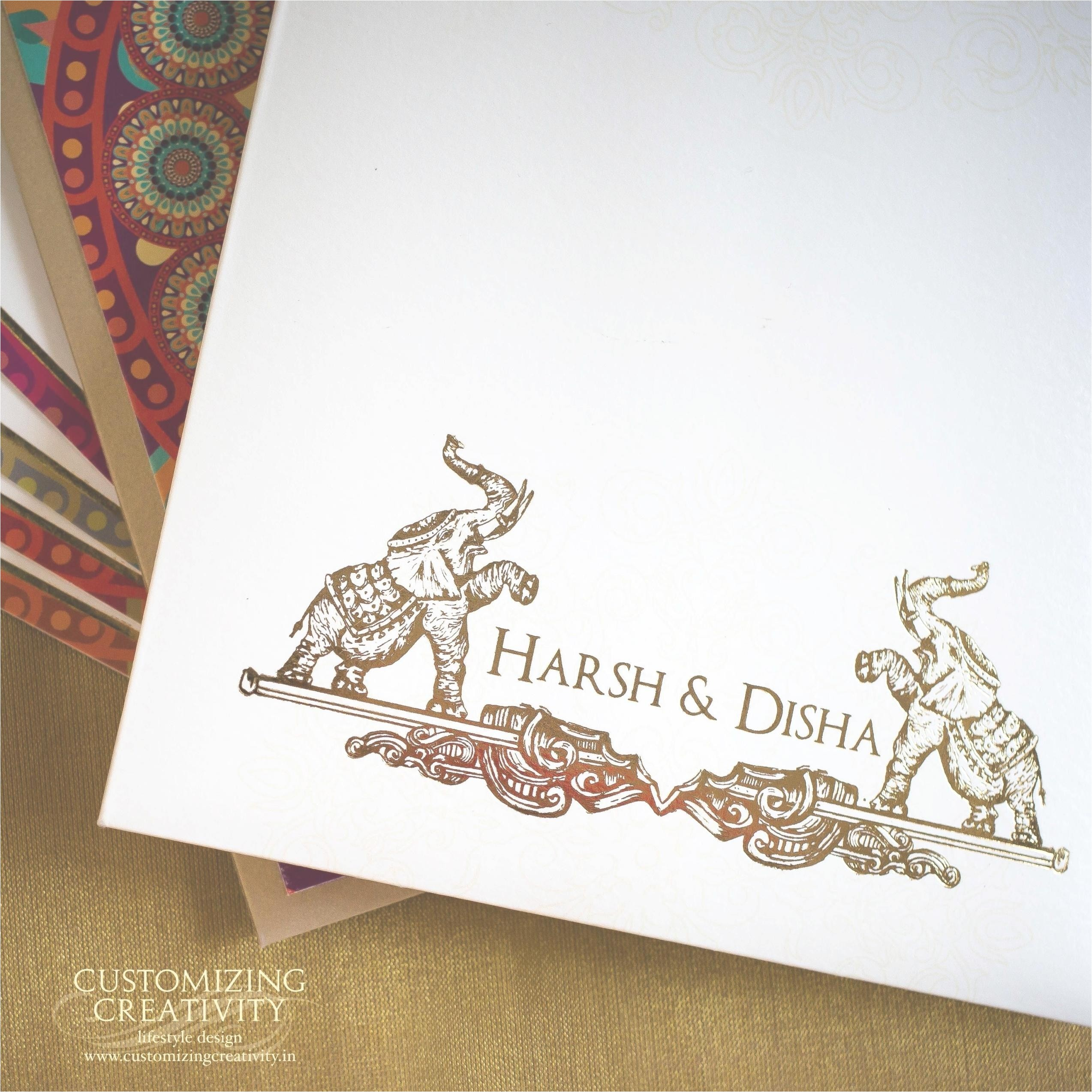 ethiopian wedding invitation cards