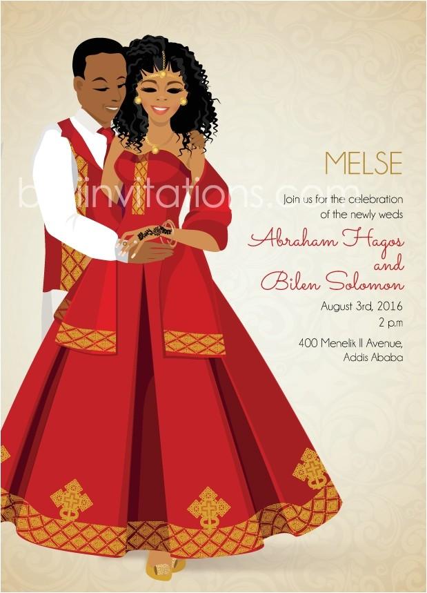 Ethiopian Traditional Wedding Invitation Cards Fikir Ethiopia Traditional Wedding Invitation