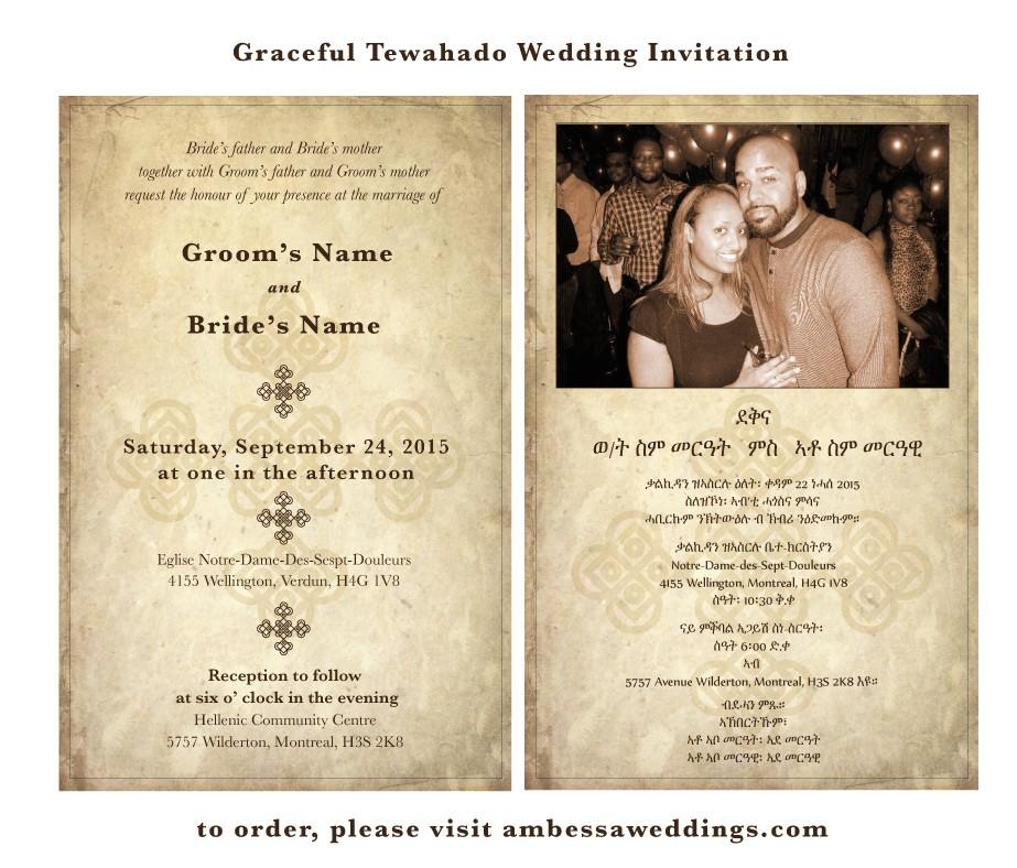 graceful ideas ethiopian wedding invitation cards perfect chrome simple vintage photo langguage reception