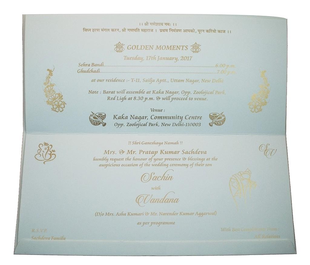 wedding invitation cards in ethiopia