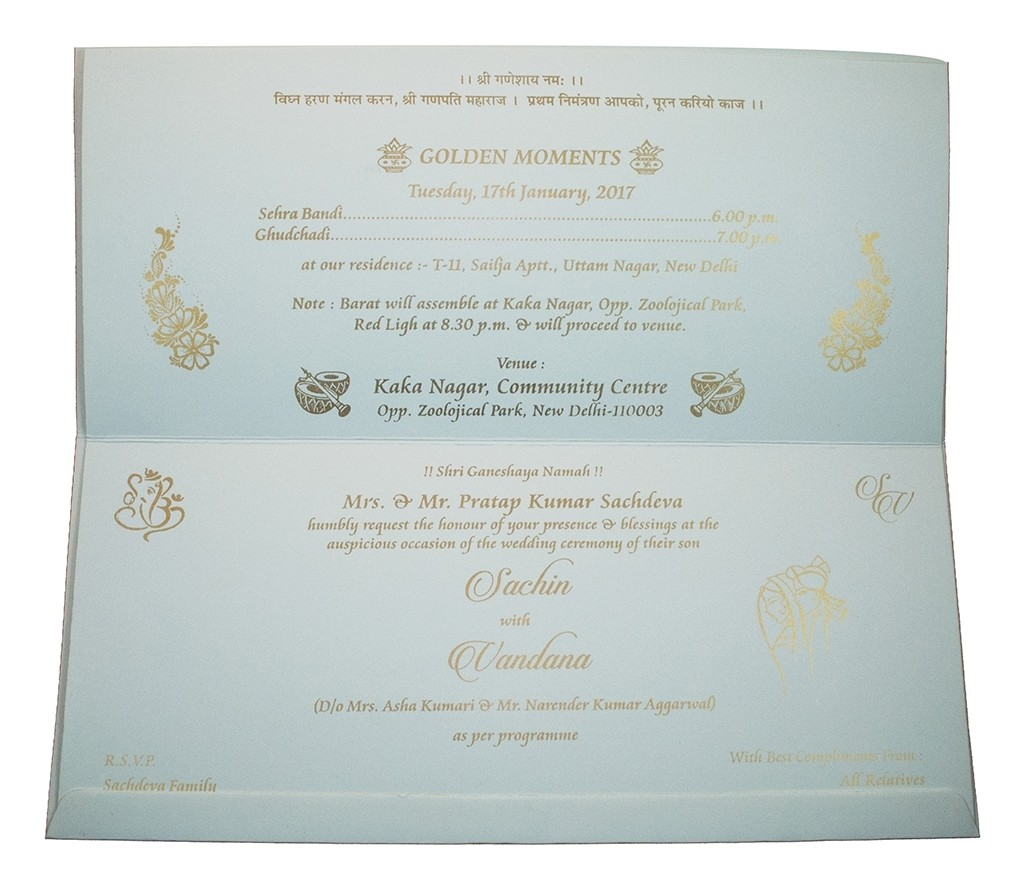 wedding invitation cards in ethiopia