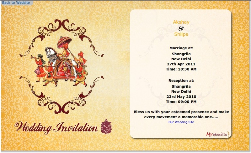 e wedding invitation card