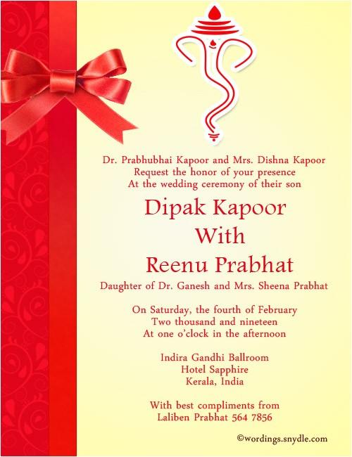indian wedding invitation wording