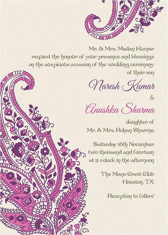 Indian Wedding Invitations Wording Indian Wedding Invitation Wording Template Shaadi Bazaar