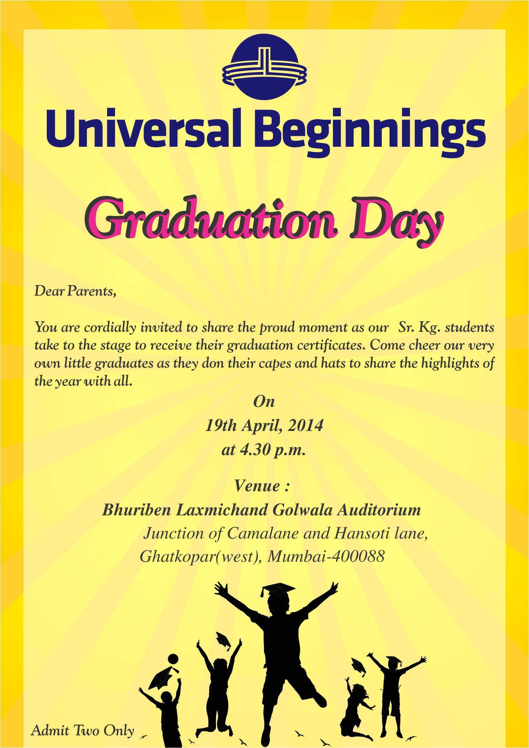 graduation ceremony invitation cards 2