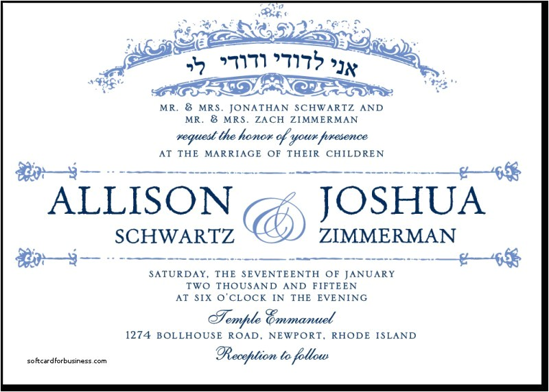 orthodox jewish wedding invitation wording