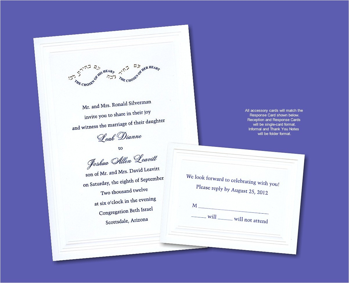wedding invitations jewish wording