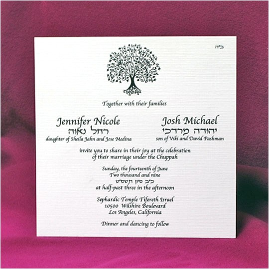 jewish wedding invitation templates