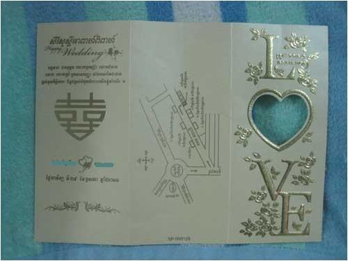 khmer wedding invitation card printing