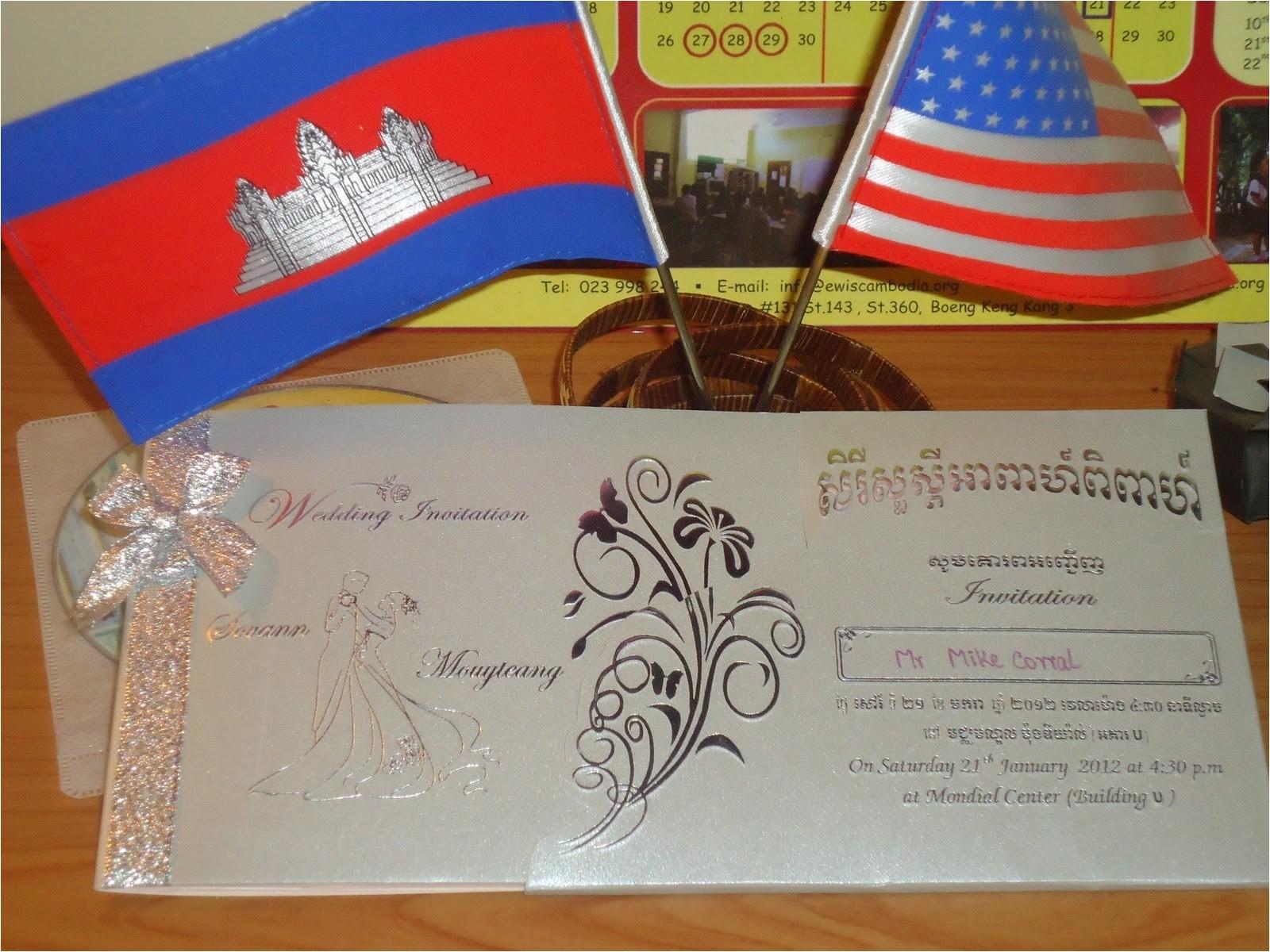 khmer wedding invitation 021338988