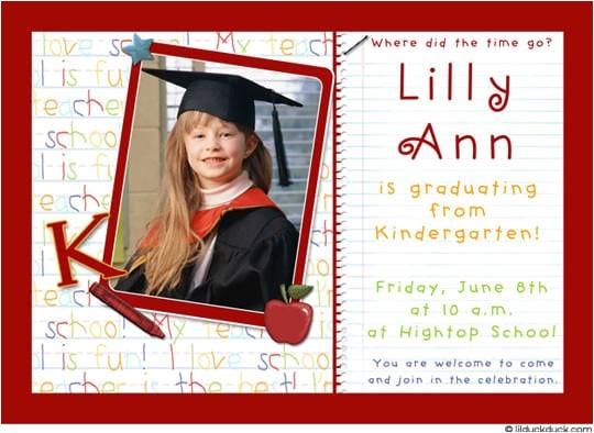 kindergartin graduation invitation