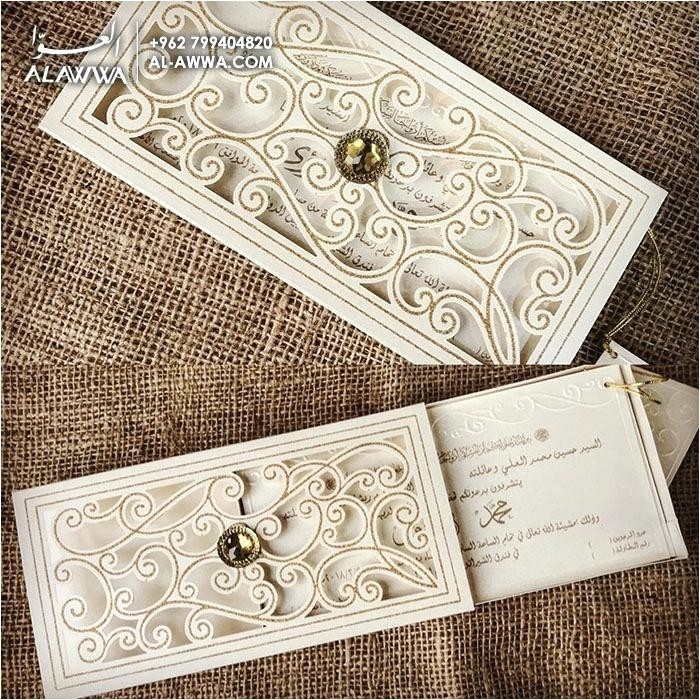 laser cut wedding invitations graceful metallic gold laser cut ribbon bow wholesale wedding invitation laser cut wedding invitations cricut