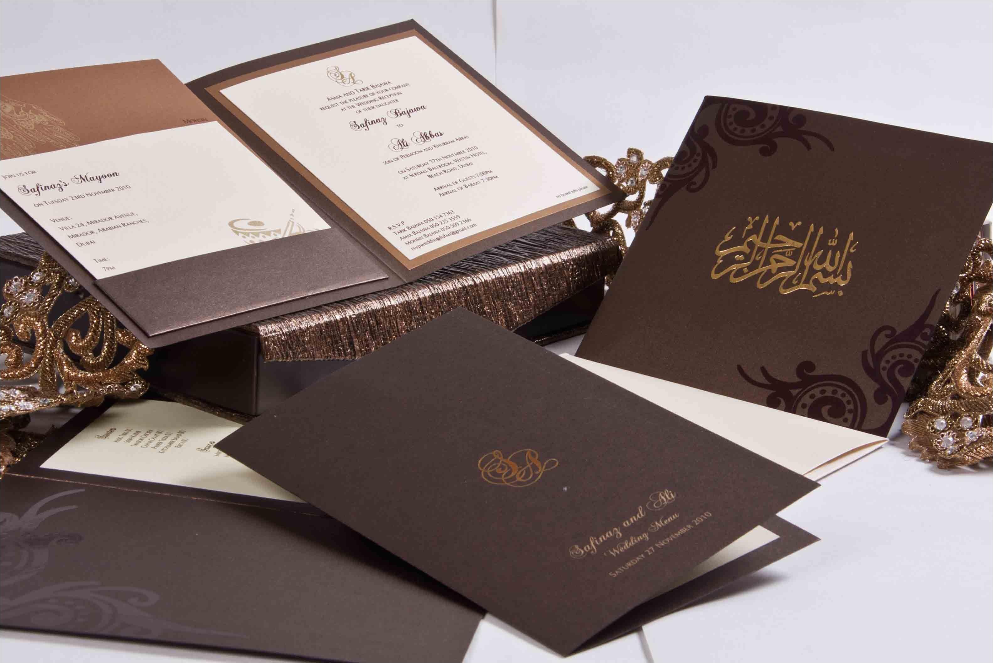 best wedding invitations cards