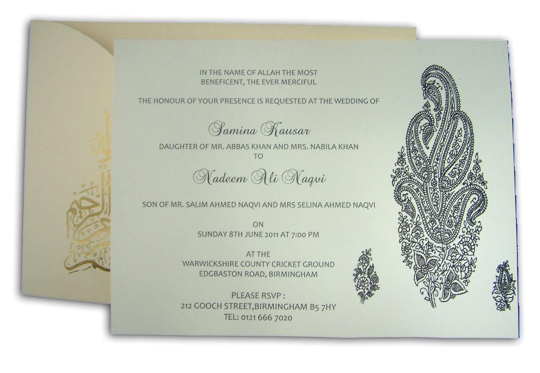 abc ivory heritage pocketfold muslim party invitations