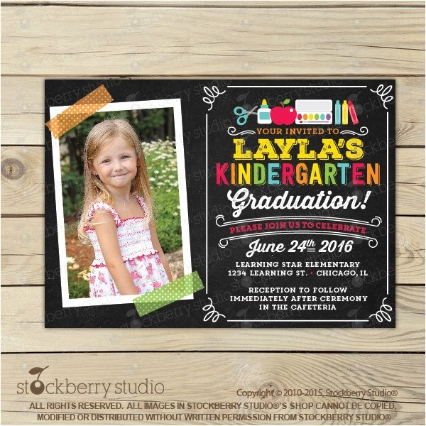 kindergarten graduation invitation