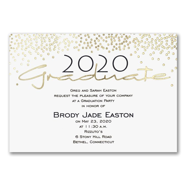 graduation party invitations 2018