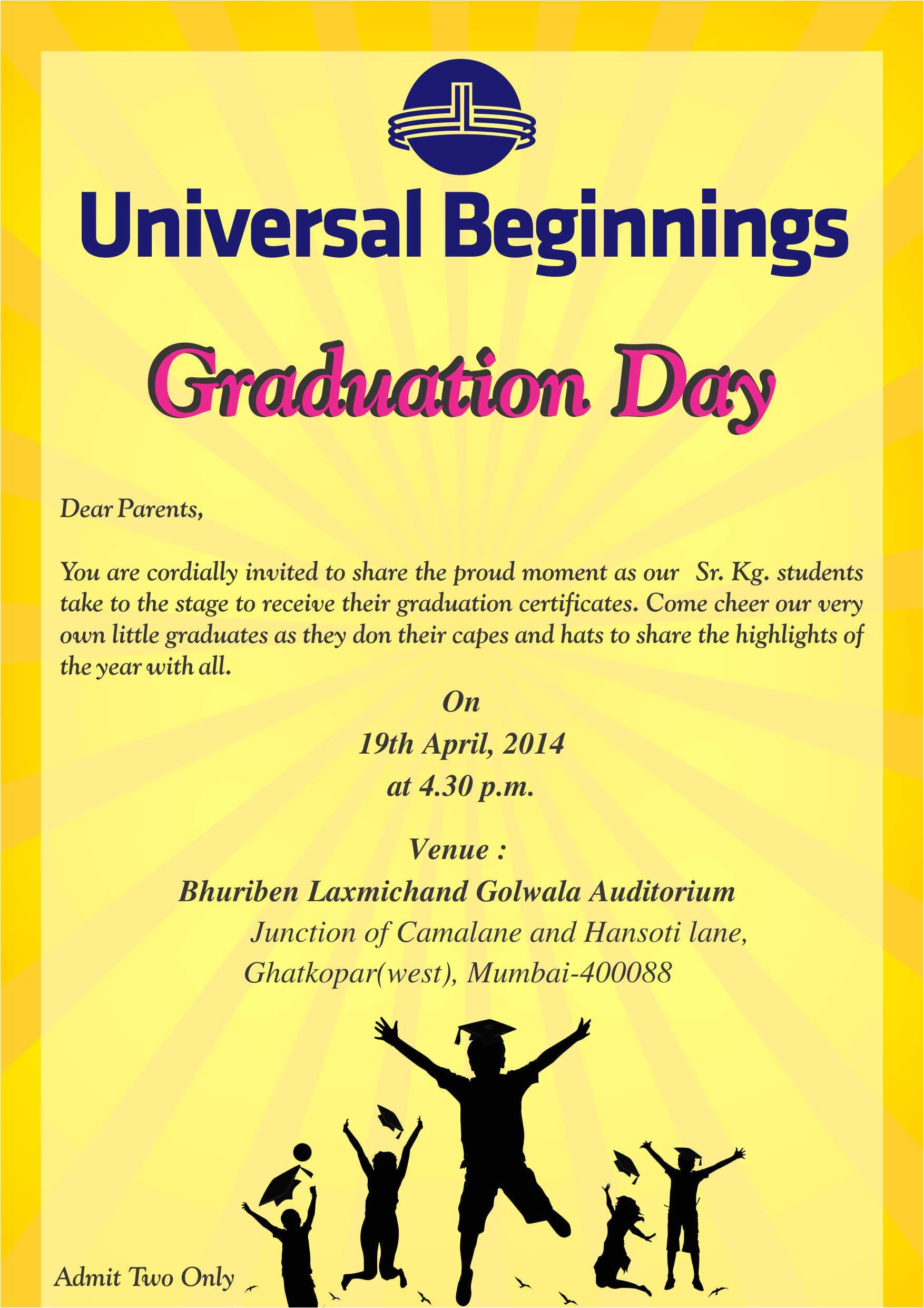 graduation ceremony invitation cards 2