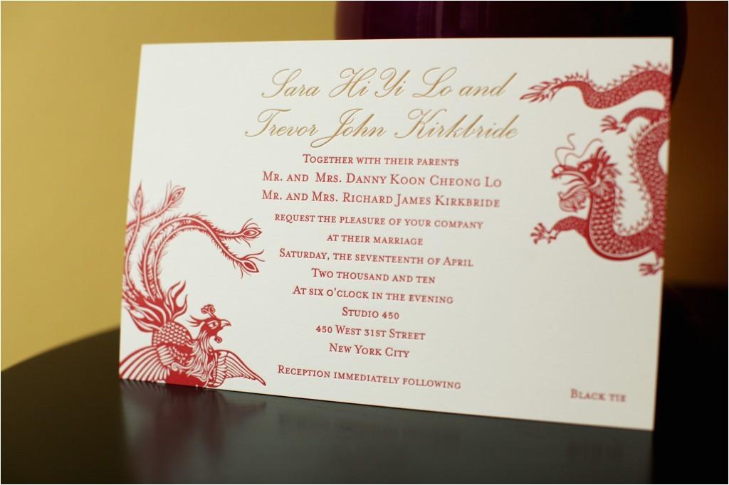 Traditional Vietnamese Wedding Invitations Vietnamese Wedding Invitation Template Wedding and
