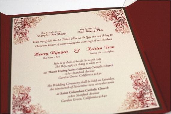wedding invitation wording vietnamese