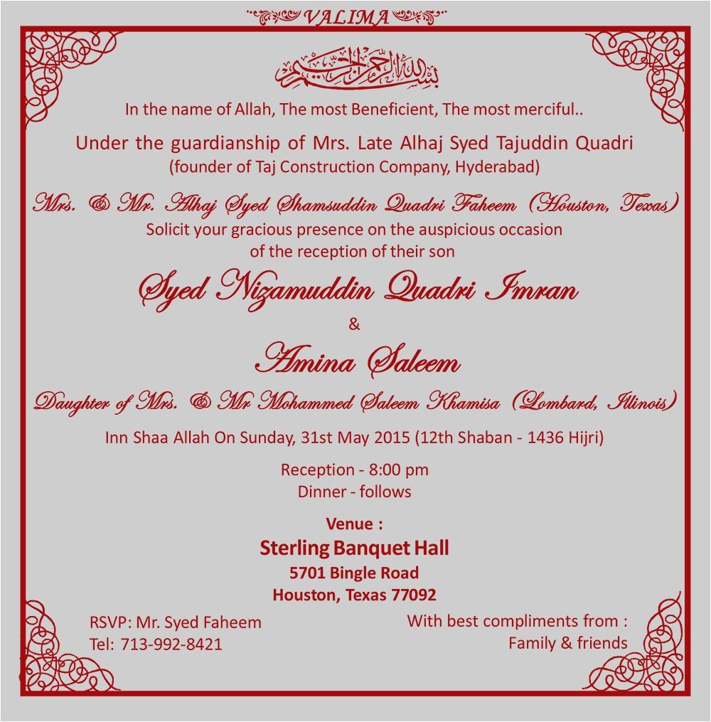 hindu wedding ceremony invitation wording 012 w 13