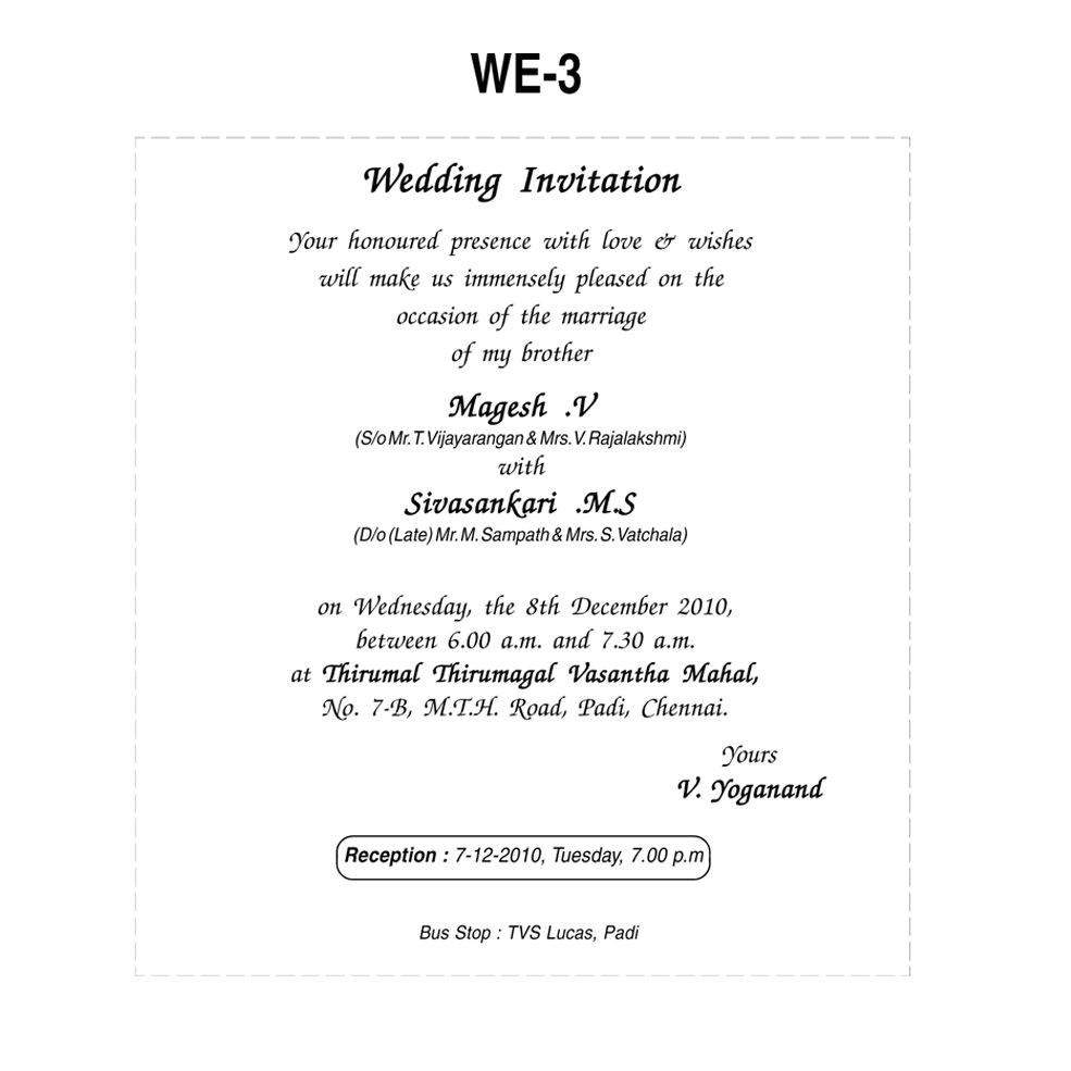 wedding ceremony invitation wordings in marathi