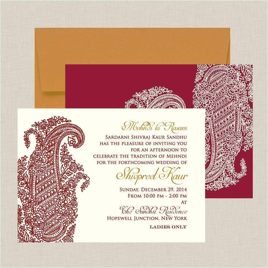order wedding invitation